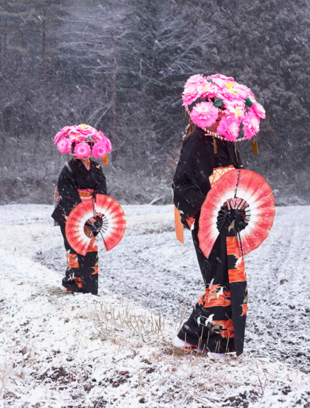 Yuki, Tsuki, Mizu. Sniegs, Mēness, Ūdens.